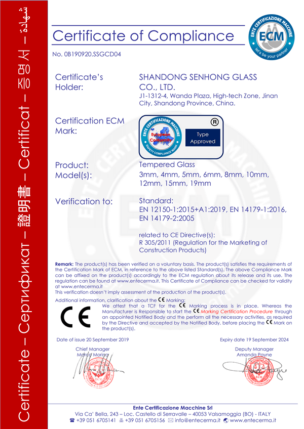 tempered-glass-CE-certificate-Shandong-Senhong-Glass