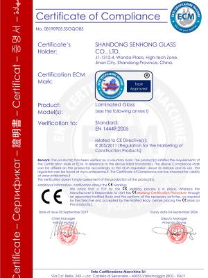 china laminated-glass-CE-certificate-Shandong-Senhong-Glass